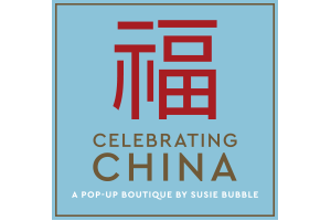 Celebrating China Logo